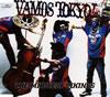 THE MIDWEST VIKINGS / VAMOS TOKYO!