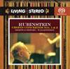 ショパン:ピアノ協奏曲第1番・第2番 ルービンシュタイン(P) スクロヴァチェフスキ / ロンドン新so. 他