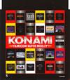 KONAMI FAMICOM SUPER MEDLEY [CD]