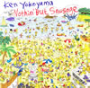 Ken Yokoyama / Nothin' But Sausage