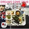 DREAMS COME TRUE、新シングルは2種類のお楽しみがあり!