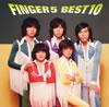 フィンガー5 / フィンガー5 ベスト10 [限定] [CD] [アルバム] [2005/11/09発売]