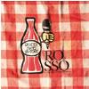 ROSSO / ダイヤモンドダストが降った夜