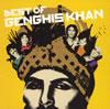 ジンギスカン - ベスト・オブ・ジンギスカン [CD]