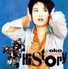 荻野目洋子 / HISTORY [2CD] [CD] [アルバム] [2005/12/16発売]