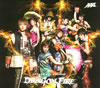 AAA(トリプル・エー) / DRAGON FIRE