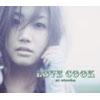 大塚愛 / LOVE COOK [限定][廃盤]