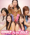 HINOIチーム with コリッキー / NIGHT OF FIRE / PLAY WITH THE NUMBERS