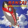 ウルフルズ / バンザイ〜10th Anniversary Edition〜