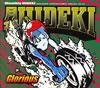 未来(HIDEKI) / 月刊ヒデキ創刊号〜Glorious
