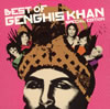 ジンギスカン - ベスト・オブ・ジンギスカン・スペシャル・エディション [CD+DVD] [限定]