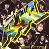 AAA - REMIX ATTACK [CD]