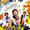 ohana / オハナ百景