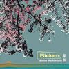 リッケンズ / 桜涙 / above the horizon [廃盤] [CD] [シングル] [2006/04/05発売]
