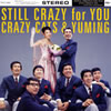 クレイジーキャッツ&YUMING / Still Crazy For You [CD+DVD] [限定]