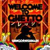 SHINGO☆西成 / Welcome To Ghetto