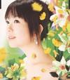 牧野由依 / 「ARIA The NATURAL」オープニングテーマ〜ユーフォリア
