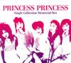 PRINCESS PRINCESS / 21st.〜PRINCESS PRINCESS Single Collection Memorial Box〜 [21CD] [限定] [CD] [アルバム] [2006/05/31発売]
