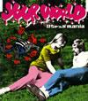 けちゃっぷmania / Your World [CD] [シングル] [2006/05/10発売]