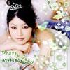 AYUSE KOZUE / Pretty Good