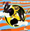 よなは徹 / よなは徹プレゼンツ エイサーDEスリサーサー [2CD] [CD] [アルバム] [2006/06/14発売]
