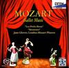 モーツァルト:バレエ音楽「レ・プティ・リアン」「イドメネオ」 グラヴァー / ロンドン・モーツァルト・プレイヤーズ