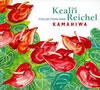 ケアリイ・レイシェル / カマヒヴァ〜ベスト・コレクション・ワン [紙ジャケット仕様] [2CD] [CD] [アルバム] [2006/06/21発売]
