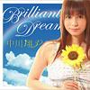 中川翔子 - Brilliant Dream [CD+DVD]