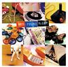 ニュー・ファウンド・グローリー / ニュー・ファウンド・グローリー [再発] [CD] [アルバム] [2006/07/19発売]