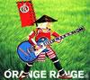 ORANGE RANGE - UN ROCK STAR [CD] [デジパック仕様] [限定]