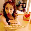 嘉陽愛子 / ☆HOME MADE STAR☆〜嘉陽愛子のテーマ〜 [廃盤] [CD] [シングル] [2006/08/23発売]