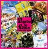 サイコ・ル・シェイム / グレイテスト・ヒッツ [CD+DVD] [CD] [アルバム] [2006/08/23発売]