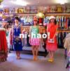 ni-hao! / ニューハオ! [CD+DVD] [CD] [アルバム] [2006/08/25発売]