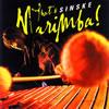 SINSKE / ザッツ・マリンバ! [SA-CDハイブリッド] [CD] [アルバム] [2006/08/23発売]