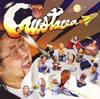 クラスタシア / 偉大な芸術家への挑戦 [CD] [アルバム] [2006/06/06発売]