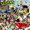 3B LAB.☆S / Upper BEST [CD] [アルバム] [2006/09/20発売]