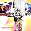 NOKKO / NOKKO'S SELECTION、NOKKO'S BEST [紙ジャケット仕様] [2CD] [CD] [アルバム] [2006/10/04発売]