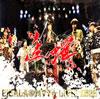 シカラムータ / 生蝉 LIVE!2006 [CD] [アルバム] [2006/09/27発売]