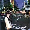 Emyli / Don't Vanish Love [CD] [シングル] [2006/10/25発売]