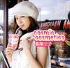 嘉陽愛子 / コズミック コスメティックス [廃盤] [CD] [シングル] [2006/11/15発売]