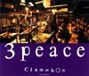 クラムボン / 3peace〜live at 百年蔵〜