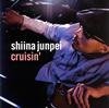 椎名純平 / cruisin' [廃盤] [CD] [アルバム] [2006/11/22発売]