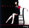 meg / グレース [CD] [アルバム] [2006/11/22発売]