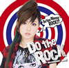 中ノ森BAND / Do the Rock