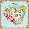 Jewel Songs〜Seiko Matsuda Tribute&Covers〜