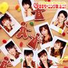 モーニング娘。 / 7.5冬冬モーニング娘。ミニ! [CD+DVD] [限定]