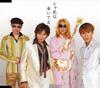 シャ乱Q / 歩いてる [CD] [シングル] [2006/11/29発売]