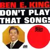 「スタンド・バイ・ミー」でお馴染み、ベン・E.キングが誕生