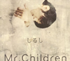 Mr.Children / しるし
