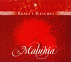 ケアリイ・レイシェル / マルヒア [デジパック仕様] [CD] [アルバム] [2006/11/22発売]
